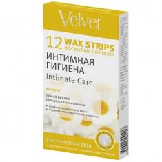 Velvet восковые полоски для депиляции интимная гигиена №12