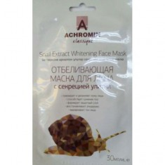 Ахромин маска для лица отбеливающая с секрецией улитки Классик 30 мл Achromin