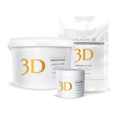 Коллаген 3Д EXPRESS LIFTING Альгинатная маска для лица и тела с экстрактом женьшеня 200 г Collagene 3D
