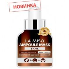 La Miso Ампульная маска с экстрактом слизи улитки 25гр