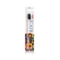 Рокс/Rocs Зубная щётка Модельная средняя, 1 шт.