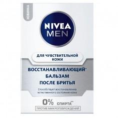 Нивея для мужчин Бальзам после бритья для чувствитвительной кожи Восстанавливающий 100мл (88563) NIVEA