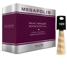 Оллин/Ollin MEGAPOLIS 10/0 светлый блондин 3х50мл Безаммиачный масляный краситель для волос OLLIN PROFESSIONAL
