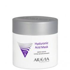 Крем-маска супер увлажняющая, 300 мл (Aravia Professional)