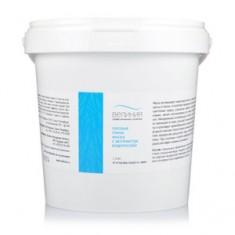 Маска из голубой глины для тела, 1,5 кг (Велиния)
