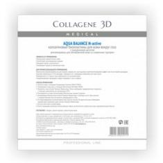 Коллагеновые маски (биопластины) с гиалуроновой кислотой для суперувлажнения кожи контура глаз, 20 шт. (Medical Collagene 3D)