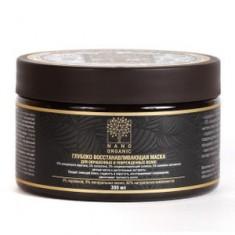 Глубоко восстанавливающая маска для окрашенных и поврежденных волос, 300 мл (Nano Organic)