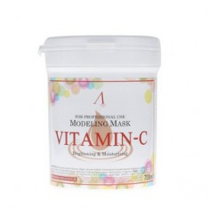 Маска альгинатная с витамином С, банка, 240 г (700 мл) (Anskin)