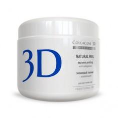 Натуральный ферментативный пилинг, 150 г (Medical Collagene 3D)