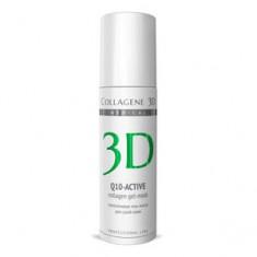 Гель-маска коллагеновая с коэнзимом Q10 и витамином Е для устранения сухости кожи, 130 мл (Medical Collagene 3D)