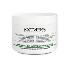 Крем-маска для укрепления и роста волос 300 мл, 300 мл (Кора) КОРА