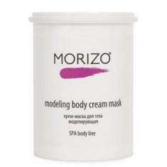 Моделирующая крем-маска для тела, 1000 мл (Morizo)