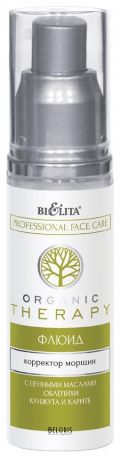 Флюид для лица Belita