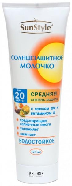 Молочко для тела Sun Style