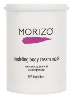 MORIZO Крем-маска моделирующая для тела 1000 мл