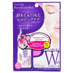 SunSmile Care Патчи тканевые для зоны вокруг глаз и носогубной складки Лаванда, 10 шт