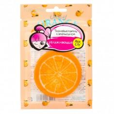 SunSmile  Juicy Патчи увлажняющие кожу с апельсином, 10 шт