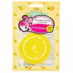 SunSmile  Juicy Патчи обновляющие кожу с лимоном, 10 шт