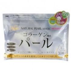 Japan Gals - Курс натуральных масок для лица с экстрактом жемчуга 30 шт
