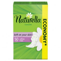 Прокладки ежедневные NATURELLA PLUS Super soft 50 шт