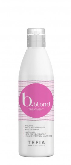 TEFIA Бальзам для светлых волос c абиссинским маслом / Bblond Treatment 250 мл
