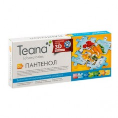 Пантенол, 2 мл*10 шт. (Teana)