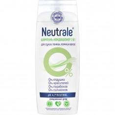 Нейтральный шампунь-кондиционер 2 в 1 NEUTRALE