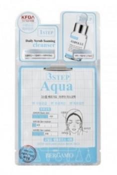 Трехэтапная маска для лица увлажняющая BERGAMO 3 step mask pack aqua