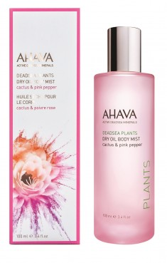 AHAVA Масло сухое для тела, кактус и розовый перец / Deadsea Plants 100 мл