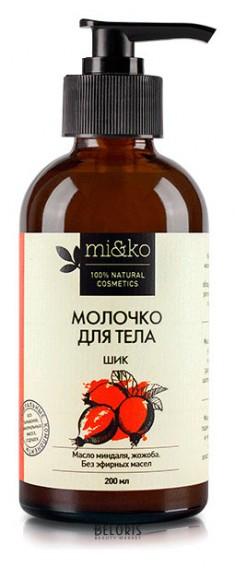 Молочко для тела MIKO
