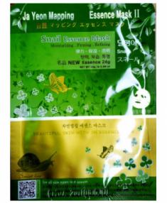 Маска для лица с улиточным муцином JAYEONMAPPING Snail essence mask 25г