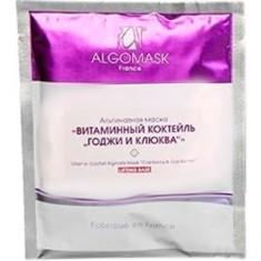Альгинатная маска для лица и тела Витаминный коктейль Годжи и клюква Vitamin Coctail Alginate Mask Cranberry & Goji Berries ALGOMASK