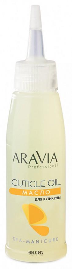 Масло для ногтей Aravia Professional