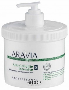 Обертывание для тела Aravia Professional