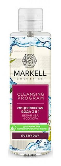 Мицеллярная вода для лица Markell (Маркелл)