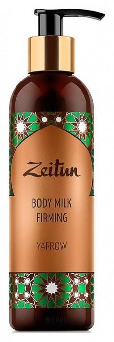 Молочко для тела Zeitun