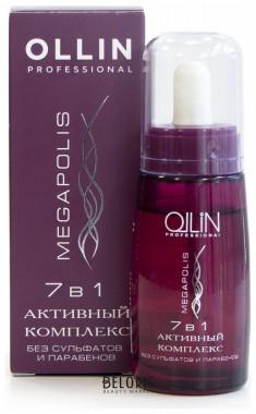 Эликсир для волос OLLIN