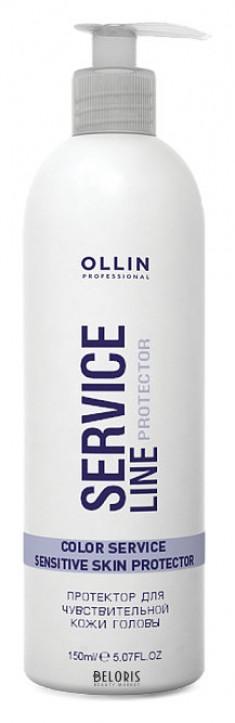 Эмульсия для волос OLLIN