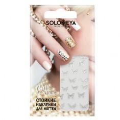 Solomeya, Наклейки для дизайна «Бабочки»