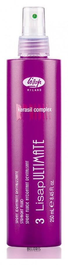 Флюид для волос Lisap Milano