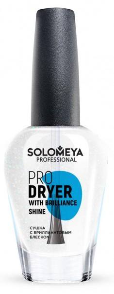 SOLOMEYA Сушка с бриллиантовым блеском / Pro Dryer with Brilliance Shine 14 мл
