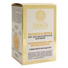 Натура Сиберика LABORATORIA Крем-bio для шеи и декольте моделирующий Стимулятор молодости кожи 50 ml NATURA SIBERICA
