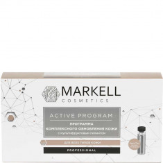 Пилинг для лица MARKELL