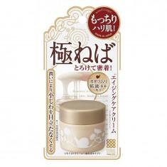 Meishoku Remoist Cream Escargot