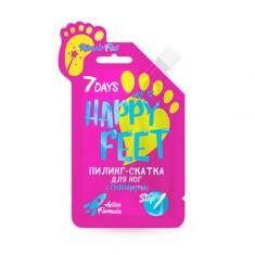 7 Days, Пилинг-скатка Happy Feet, Miracle Feet, 25 г Vilenta