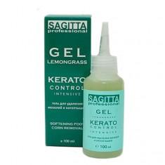 гель для удаления мозолей и натоптышей лемонграсс kerato control intensive sagitta 100 мл