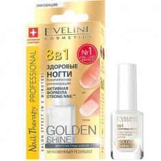 Eveline комплексная регенерация 8 в 1 gold shine nail 12 мл
