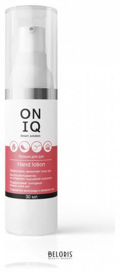 Лосьон для рук ONIQ