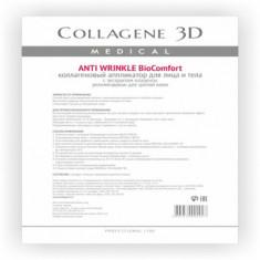 Аппликатор для лица и тела BioComfort Collagene 3D ANTI WRINKLE с плацентолью А4
