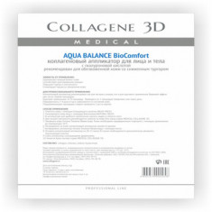 Аппликатор для лица и тела BioComfort Collagene 3D AQUA BALANCE с гиалуроновой кислотой А4